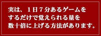 kawamurakioku1.jpg